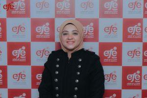 Eman Ismail